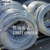 1060铝丝1060纯铝丝 4.7mm铝线