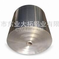 批发3003铝带 防锈3003铝合金带