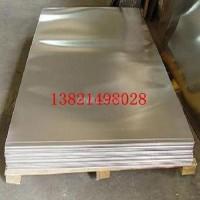 5083铝板 5083-O态铝板