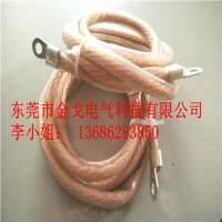 铜绞线 硅胶透明铜绞线 软铜线软连接厂家