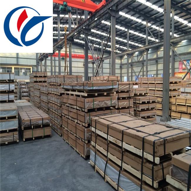 上海7075航空超硬铝板厂家
