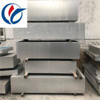 6061铝板参数6061铝板报价