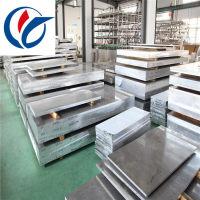 供应美铝薄板6061-T6高韧性