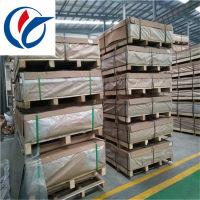 上海5052铝板 5052氧化铝