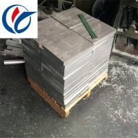 6061可焊接铝板