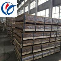 国标6061-T6铝板