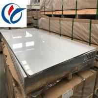 供应LD2铝合金薄板