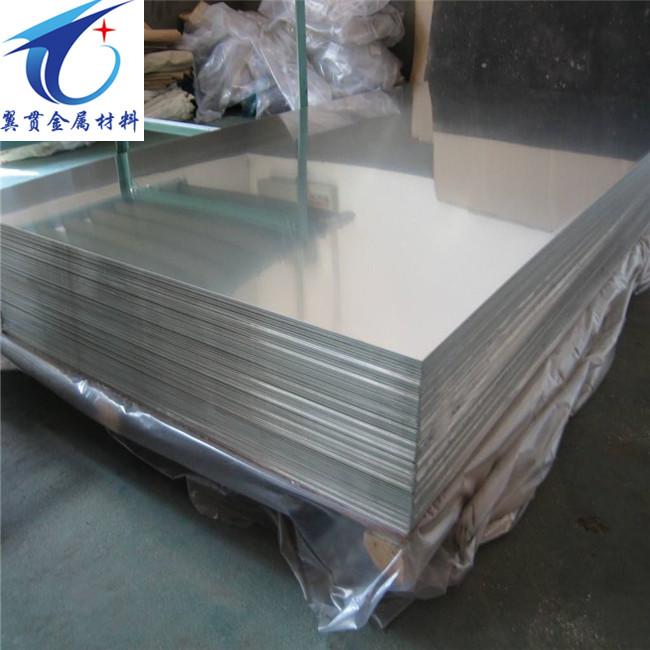 2A90铝板