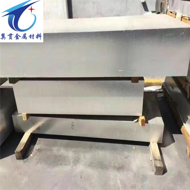 2B11铝板