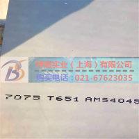 现货航空铝板超硬铝7075T6