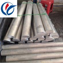 2A12t4鋁棒化學性能上海價格