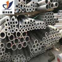 6061铝管规格表