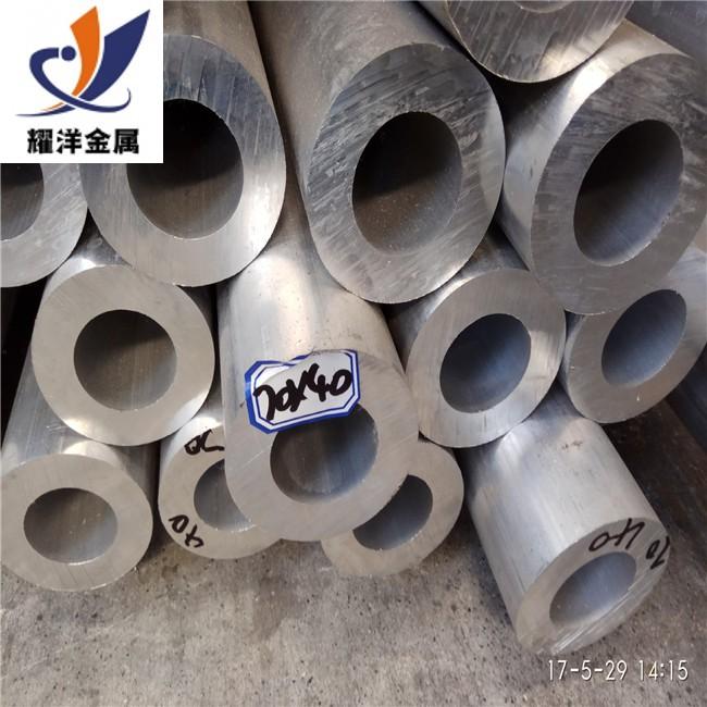 6061铝管批发 6061铝管厂