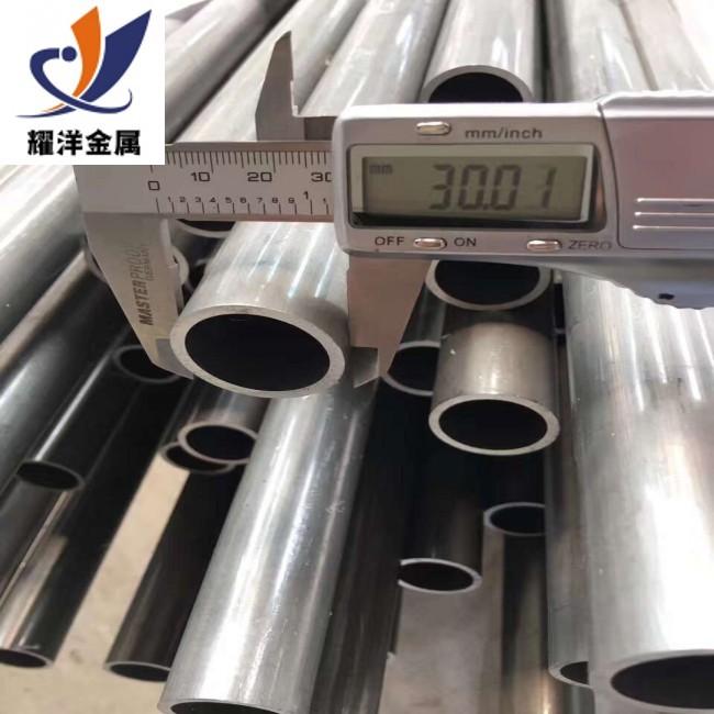 6061铝管耐压多少
