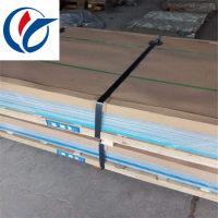 铝板5083防锈性能好铝板508