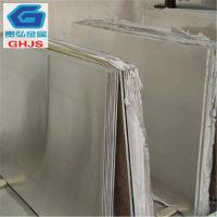 纯铝1mm厚铝板一吨价格