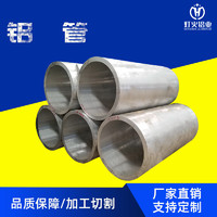 6061 铝管圆管方矩管无缝管