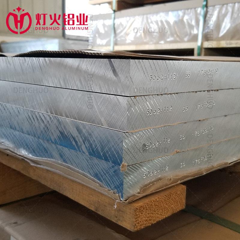 5052铝板 铝带 铝卷