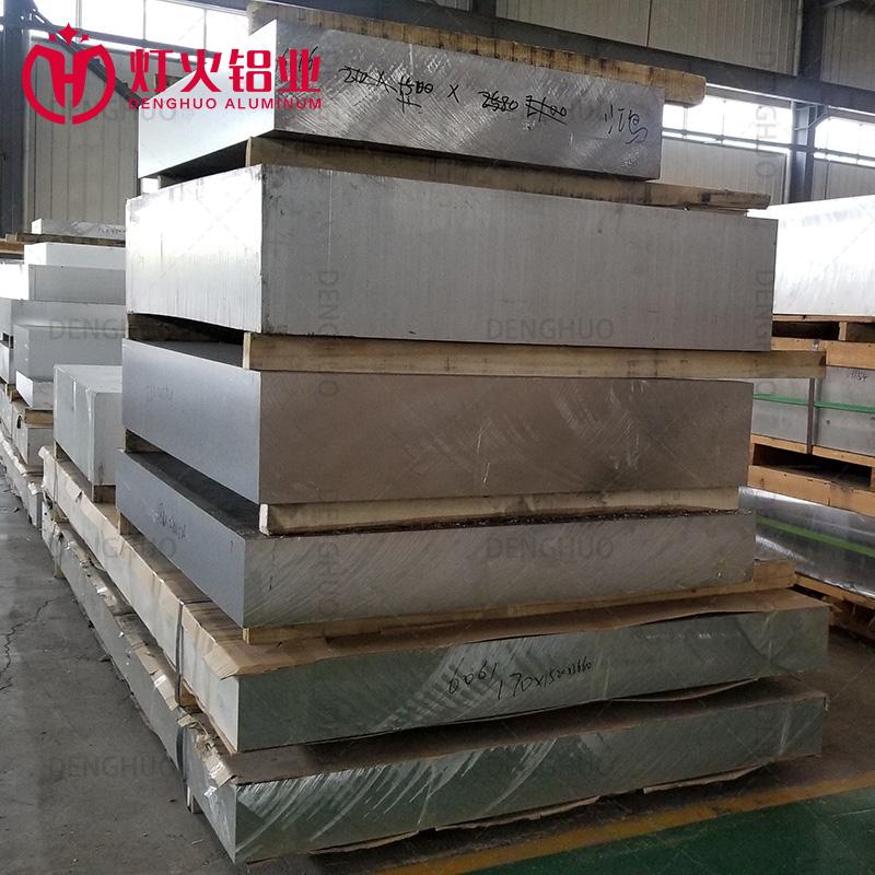 5A06铝板中厚铝板
