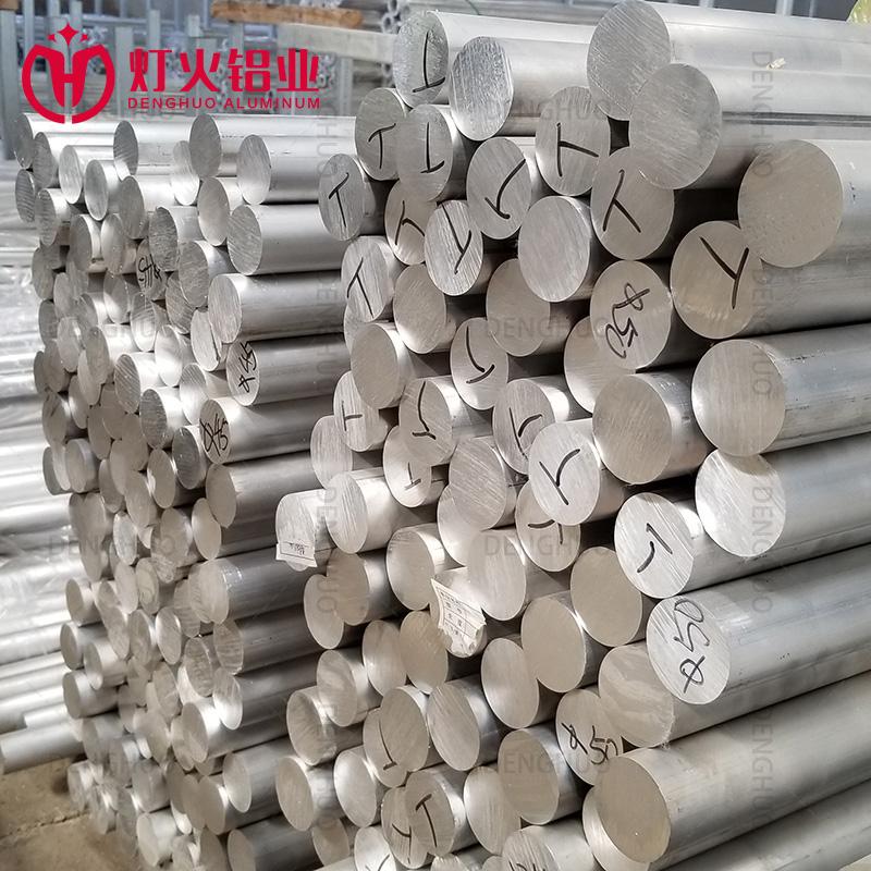 5083铝棒实心铝圆棒