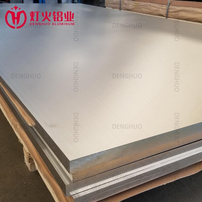 5005铝板 铝带 铝卷