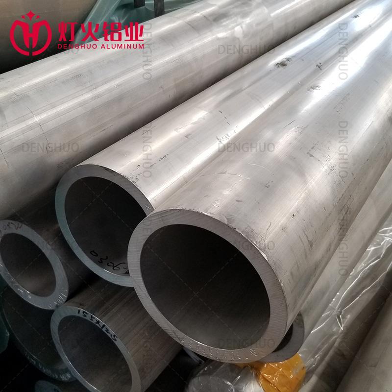 6063铝管圆管方矩管无缝管