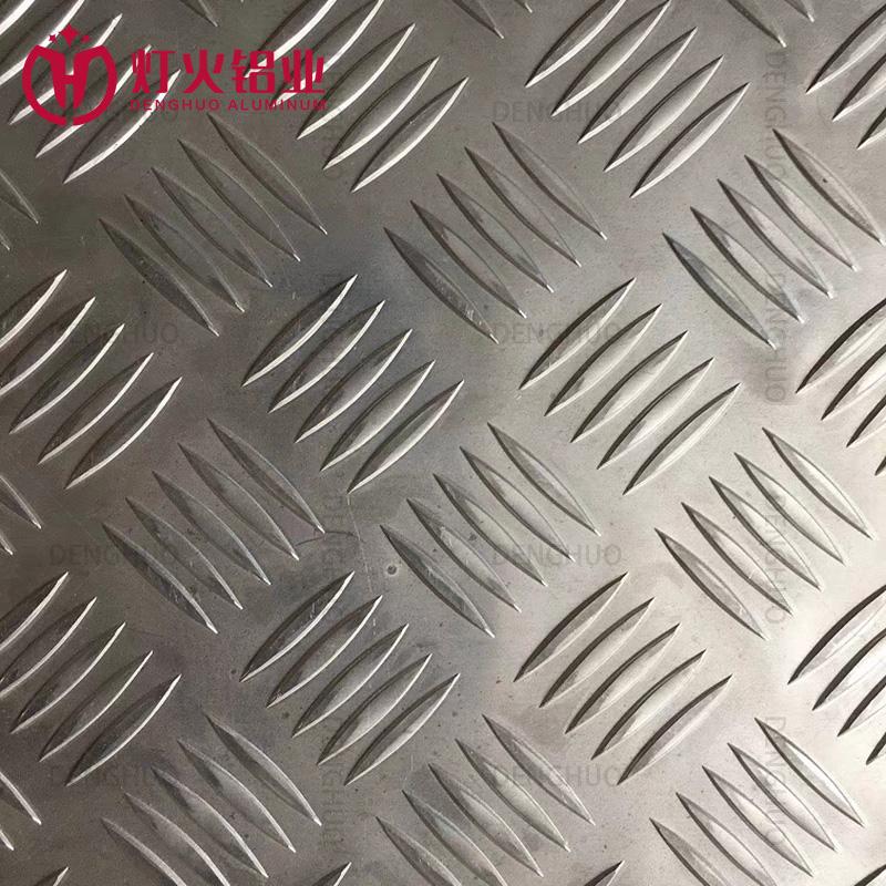 铝花纹板花纹铝板
