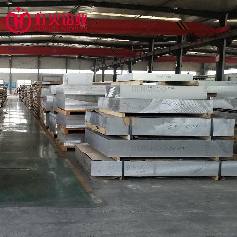 5A05军工铝板中厚板