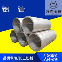 6061铝管圆管方矩管无缝管