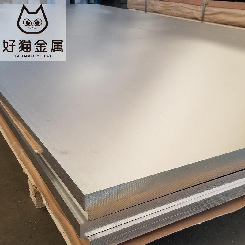 2A12铝板中厚铝板