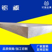 5005铝板铝带铝卷