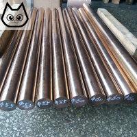 钨铜板钨铜棒钨铜合金