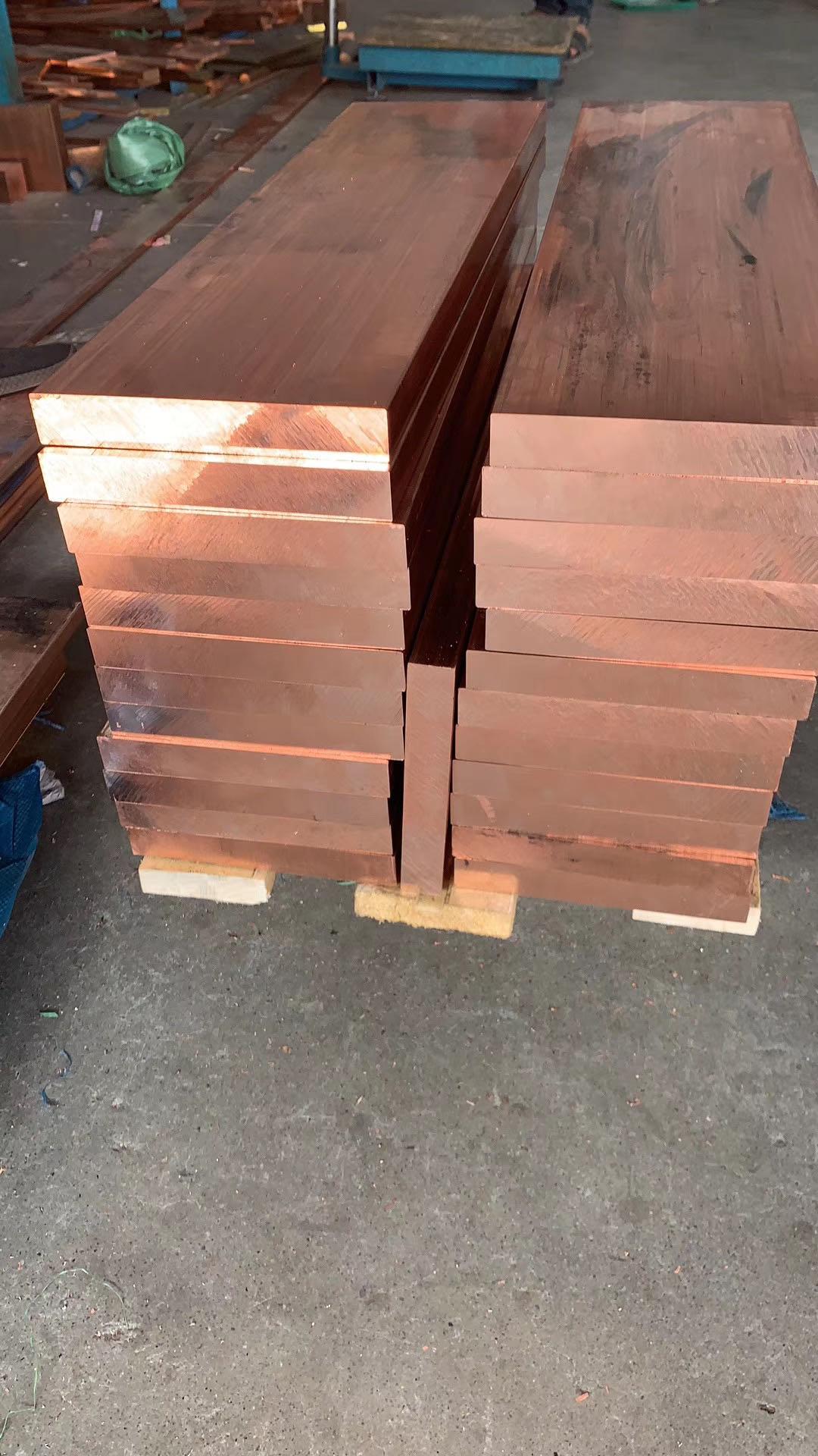 廠家供應T2紫銅板紅銅板