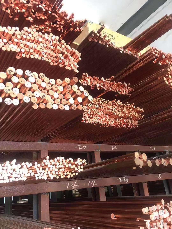 供应T2紫铜棒六角紫铜棒红铜棒