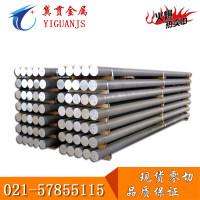 5A05铝板现货5A05防锈铝