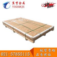 6063铝板机械性能6063铝板