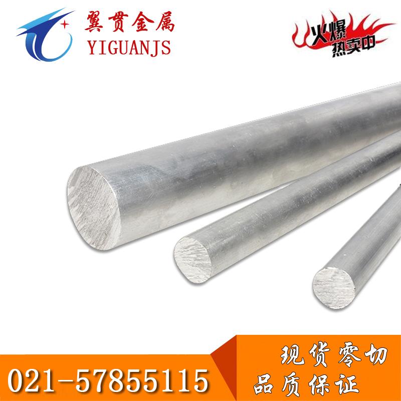 6082铝板价格6082铝板厂家