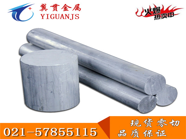 7050铝板成分是多少