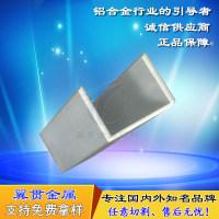 LY12铝板和2A12铝棒的区别