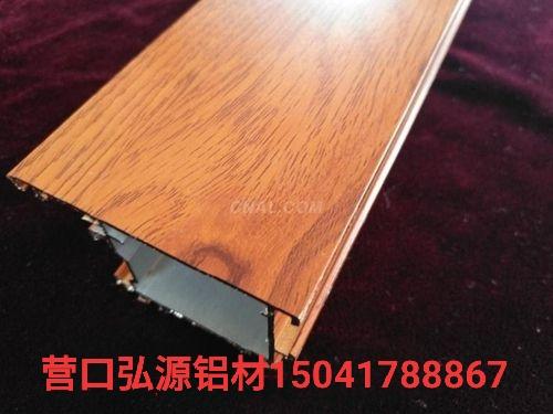 木纹铝型材木纹断桥铝