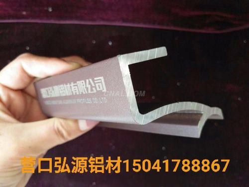 按要求设计开模定做重型工业铝型材