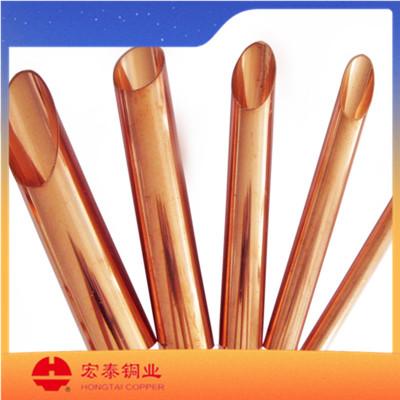 制冷铜管直管
