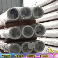 6082合金铝管  厚壁无缝铝管