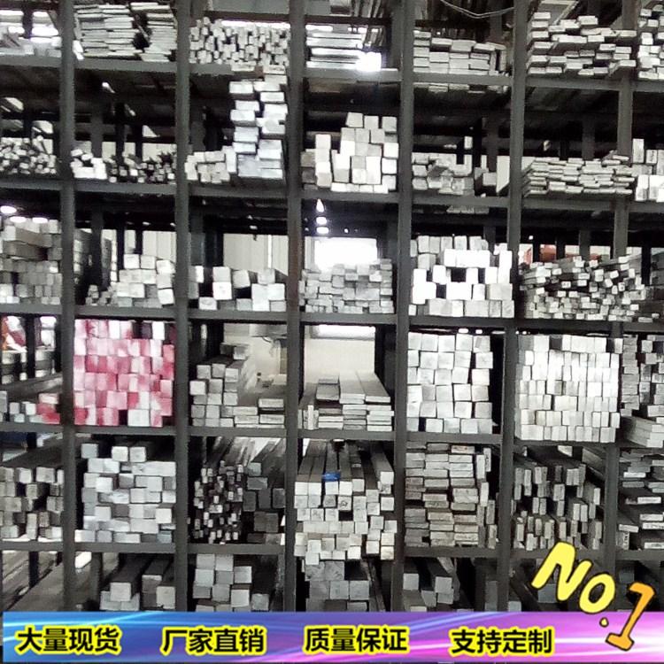 1070铝排  电力输出导电铝排