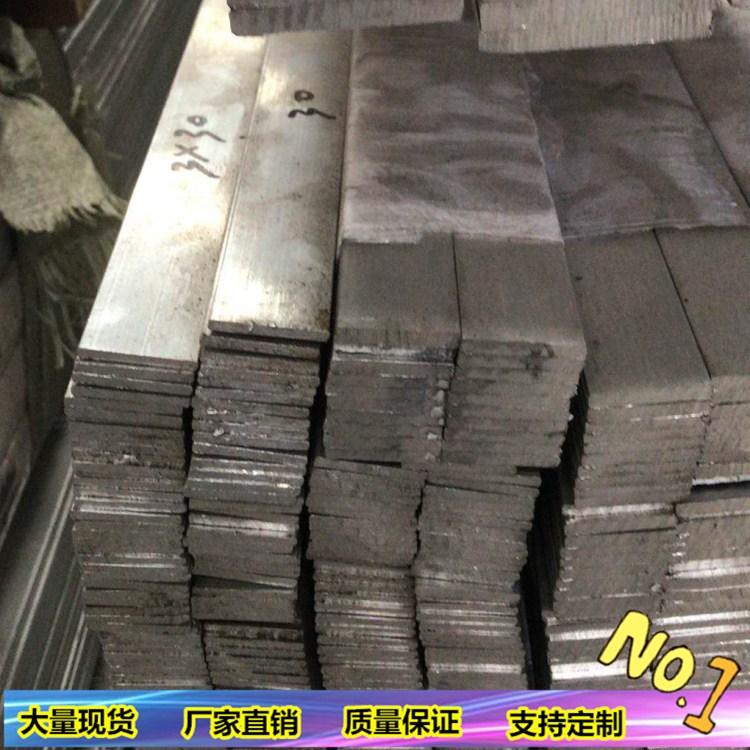 1060纯铝排 4X40铝排价格