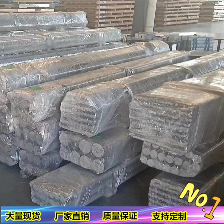 2A12铝棒  优质铝棒厂家直销