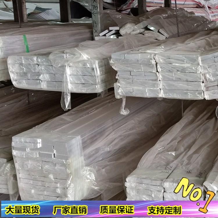 太原纯铝排 LMR铝排 导电铝排
