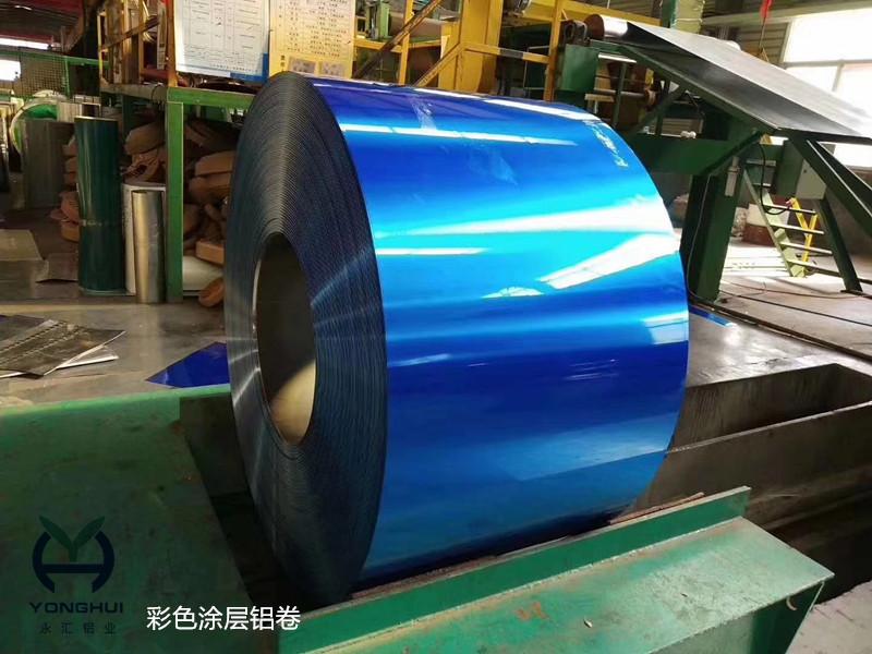 蓝色彩涂铝卷