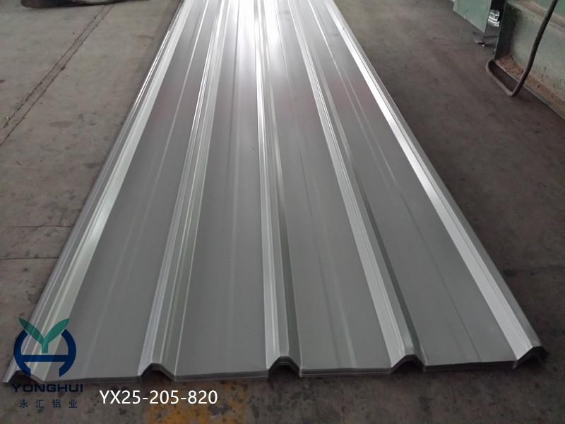 yx25-205-820瓦楞铝板