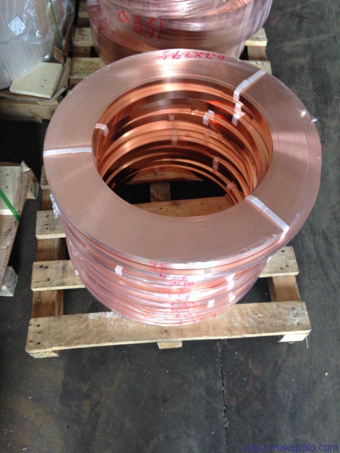 C19210H铜合金